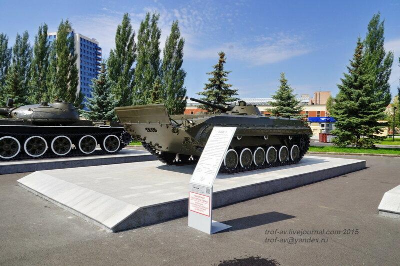 БМП-1, Парк Победы, Казань