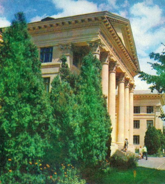 Главный корпус медицинского института им. Пирогова