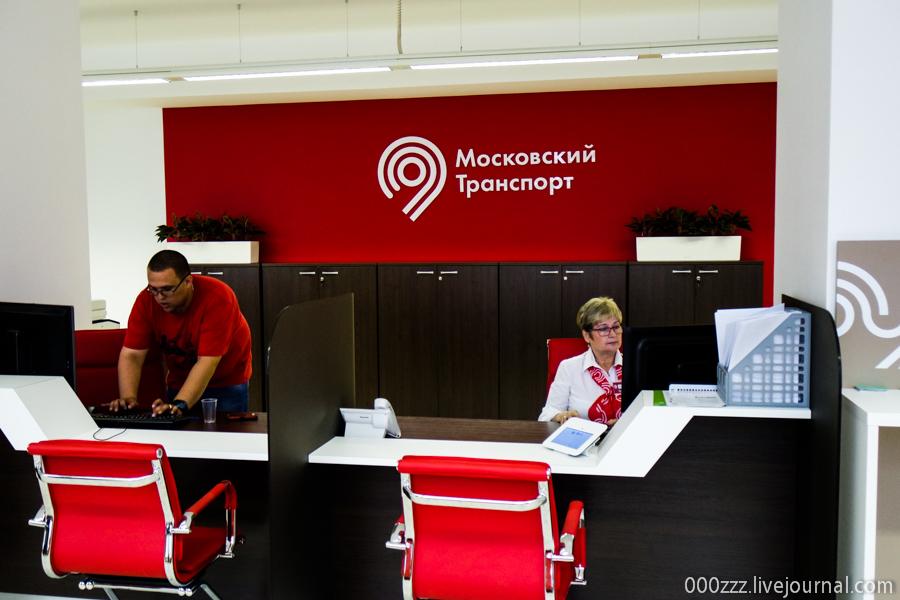 Московский транспорт-11.JPG
