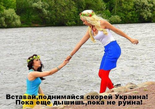 """Хроники триффидов: Шизофрения во всей красе. """"Меджлис"""" обещает блокировать административную границу с Крымом"""