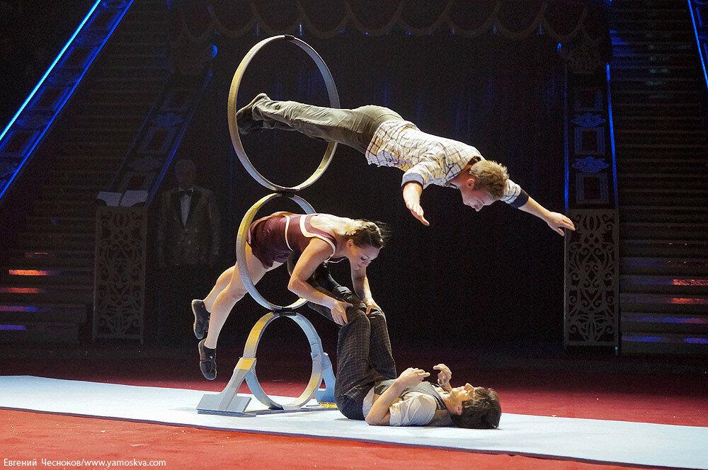 Осень. Цирк фест. Трио АННЕО. 03.09.15.03..jpg