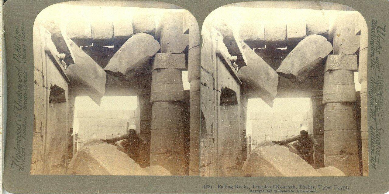 Фивы. Рухнувшие колонны храма. 1897