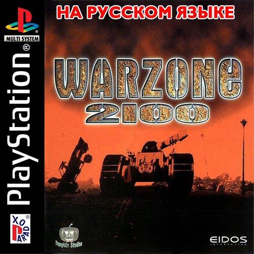 [PS] WarZone 2100 [SLES-00937][Paradox][RUS]