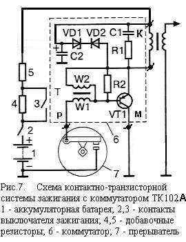 Схема контактно транзисторного схема