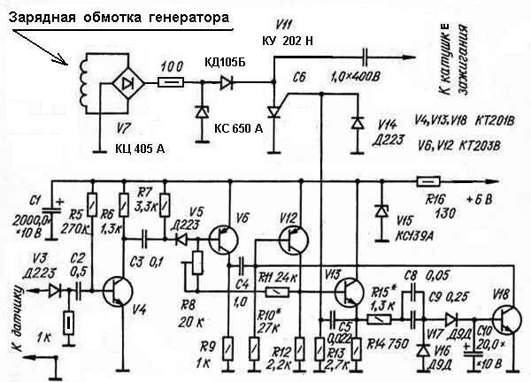 схема электрооборудования дв 1792
