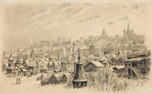 Москва xvi столетия 1891 бумага