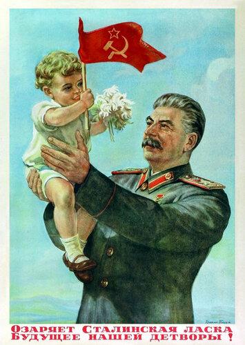 http://img-fotki.yandex.ru/get/4112/na-blyudatel.14/0_2519d_6ffbec90_L