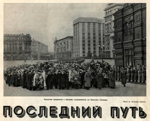 http://img-fotki.yandex.ru/get/4112/na-blyudatel.15/0_251f0_cf58e819_L