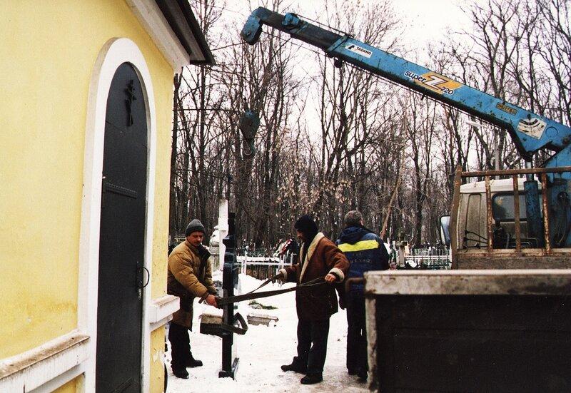 13.01.2006 Поднятие креста