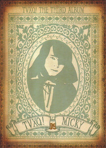TVXQ THE 3RD ALBUM O-Jung.Ban.Hap.Version D [CD+DVD] 0_32687_f1e0f429_M