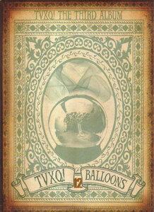 TVXQ THE 3RD ALBUM O-Jung.Ban.Hap.Version D [CD+DVD] 0_3268a_72d9d8fd_M
