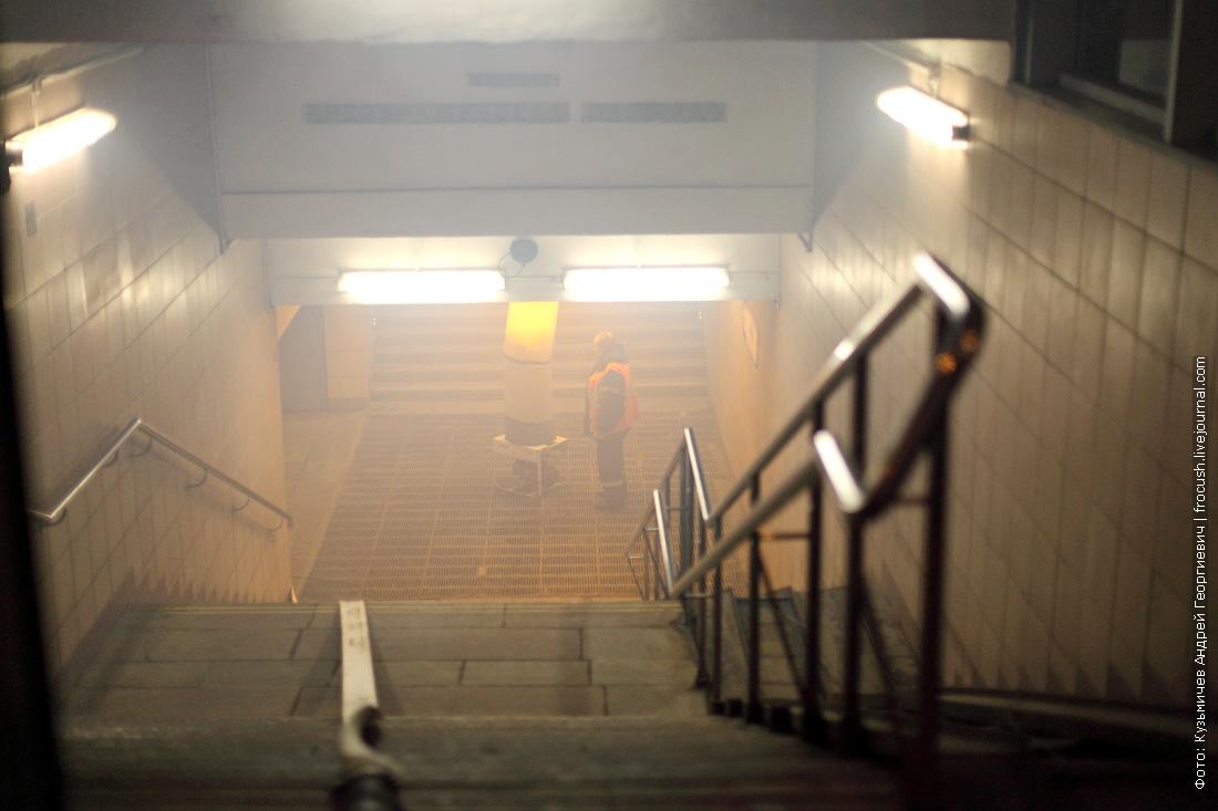 пожар в метро учения МЧС фото