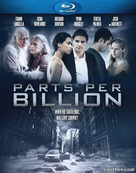 Одна миллиардная доля / Parts Per Billion (2014/BD-Remux/BDRip/HDRip)