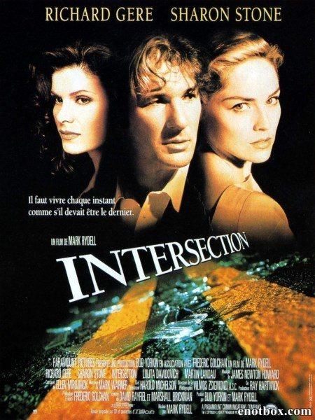 Перекрёсток / На перепутье / Intersection (1994/HDTVRip)