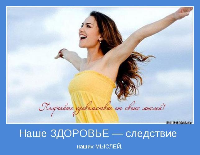 motivator-62661.jpg