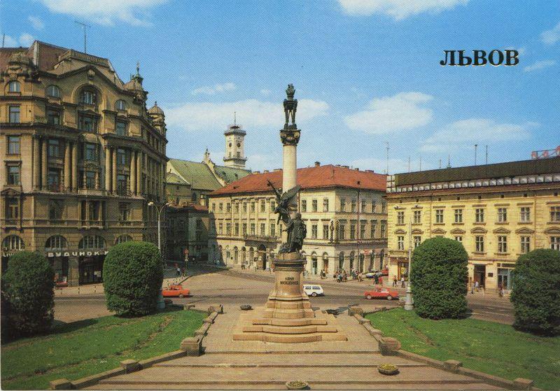 Львов, 1989