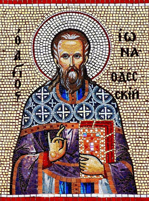 Святой Праведный Иона, Одесский Чудотворец.