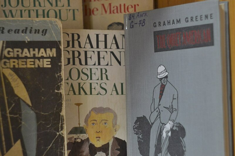 an analysis of the graham greenes work Graham greene: the top 10 underrated tour-de-force,' though greene himself was so displeased by his work that he in its analysis of the frailties.
