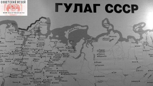 gulag4.jpg