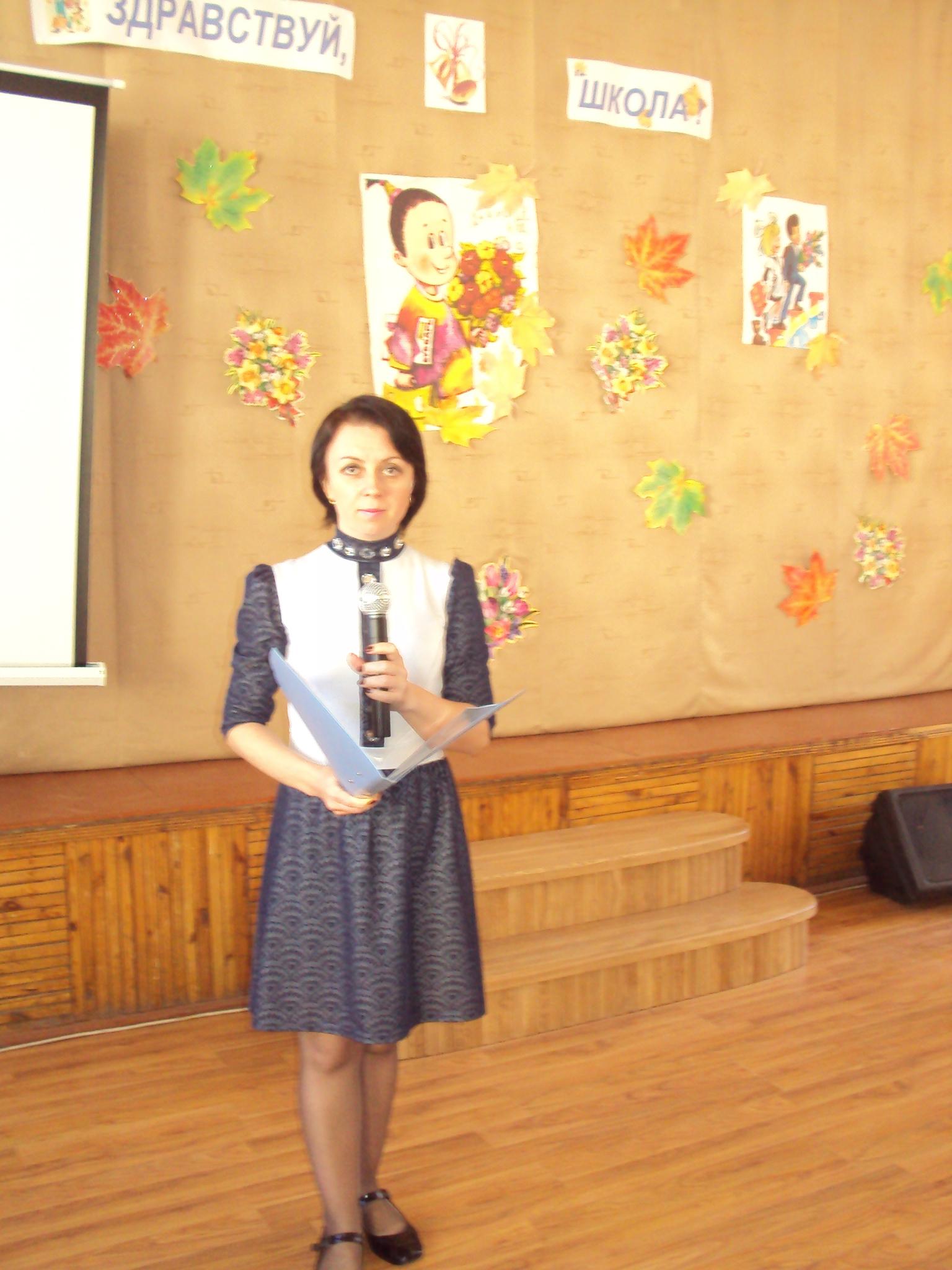 Отдел обслуживания дошкольников и учащихся 1-4 классов, Донецкая областная библиотека для детей, новости нашего отдела, донецкая школа №22, 1 сентября, первый звонок в детской библиотеке