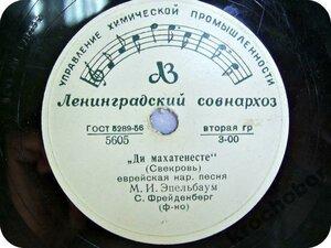 Михаил Эпельбаум (1939) [5605, 9040]