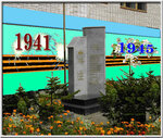 Памятник 202 ВДБ во внутреннем дворике лицея