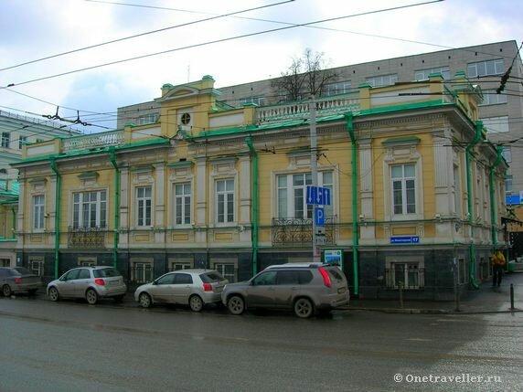 Пермь. Дом В.Е. Вердеревского (1844 г.)