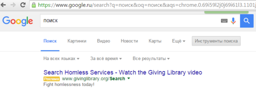 google_ru.PNG