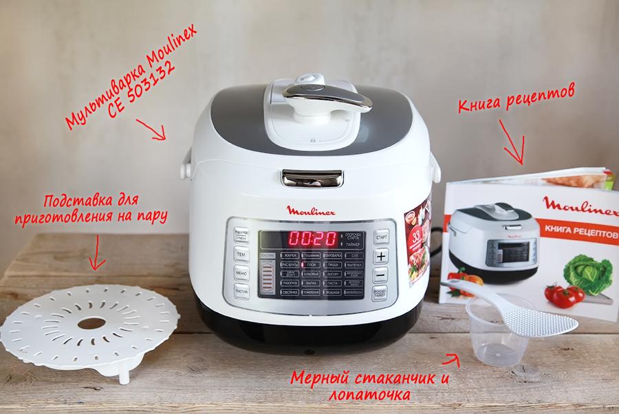 Вкусное тесто для приготовления мант
