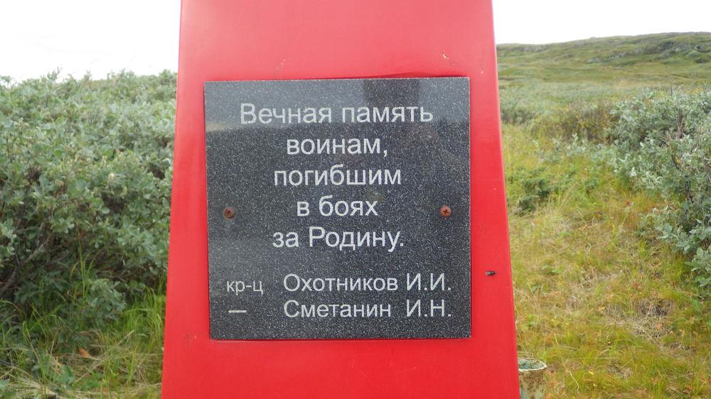http://img-fotki.yandex.ru/get/4113/2820153.7e/0_f79b5_fb2deaab_orig.jpg