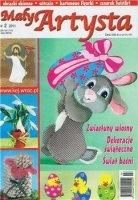 Книга Maly Artysta № 2 2011