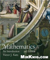 Книга A History of Mathematics