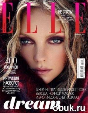 Elle №12 (декабрь 2014) Россия