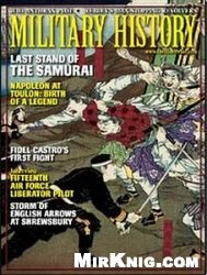 Журнал Military History 2003-08