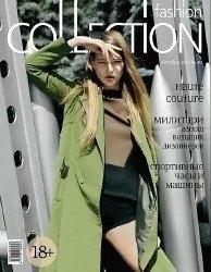Журнал Fashion collection №90 2012