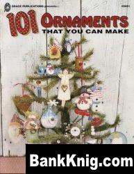 Книга 101 Ornaments That You Can Make jpg 10,3Мб