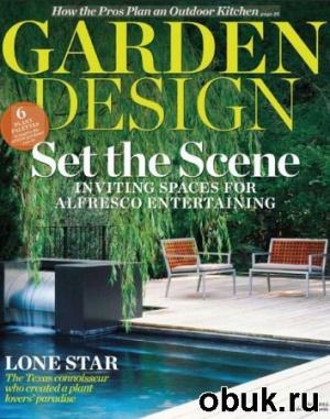 Книга Garden Design - June 2012