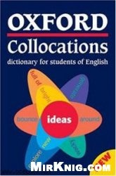 Книга Oxford Collocations Dictionary for Students of English