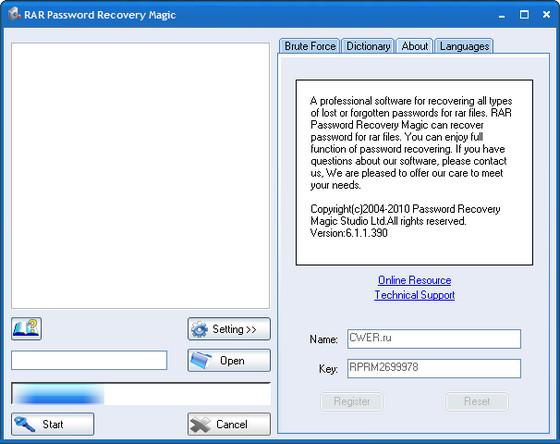 rar password unlocker download for pc 64 bit free