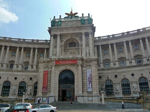 Новый замок, Австрийская национальная библиотека.