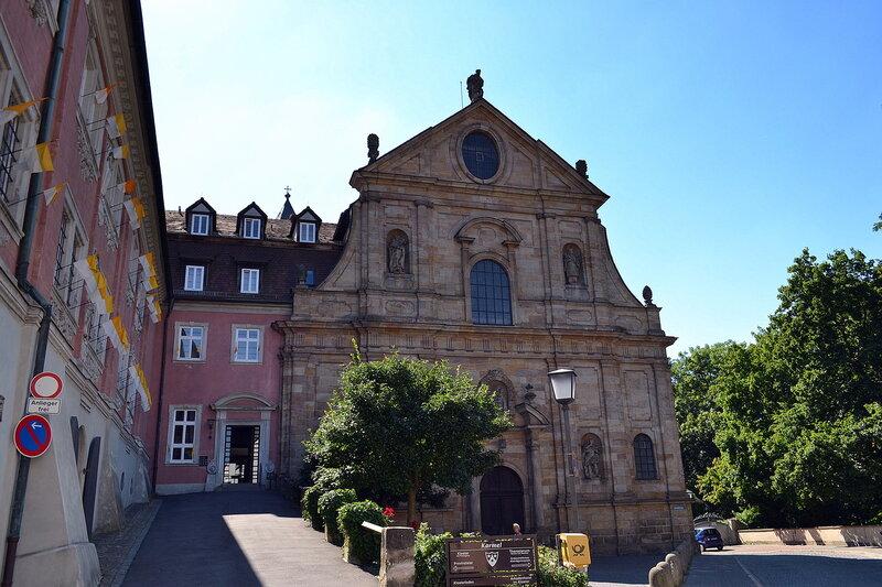 Кармелитский монастырь