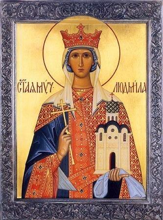 Св. мц. Людмила Чешская