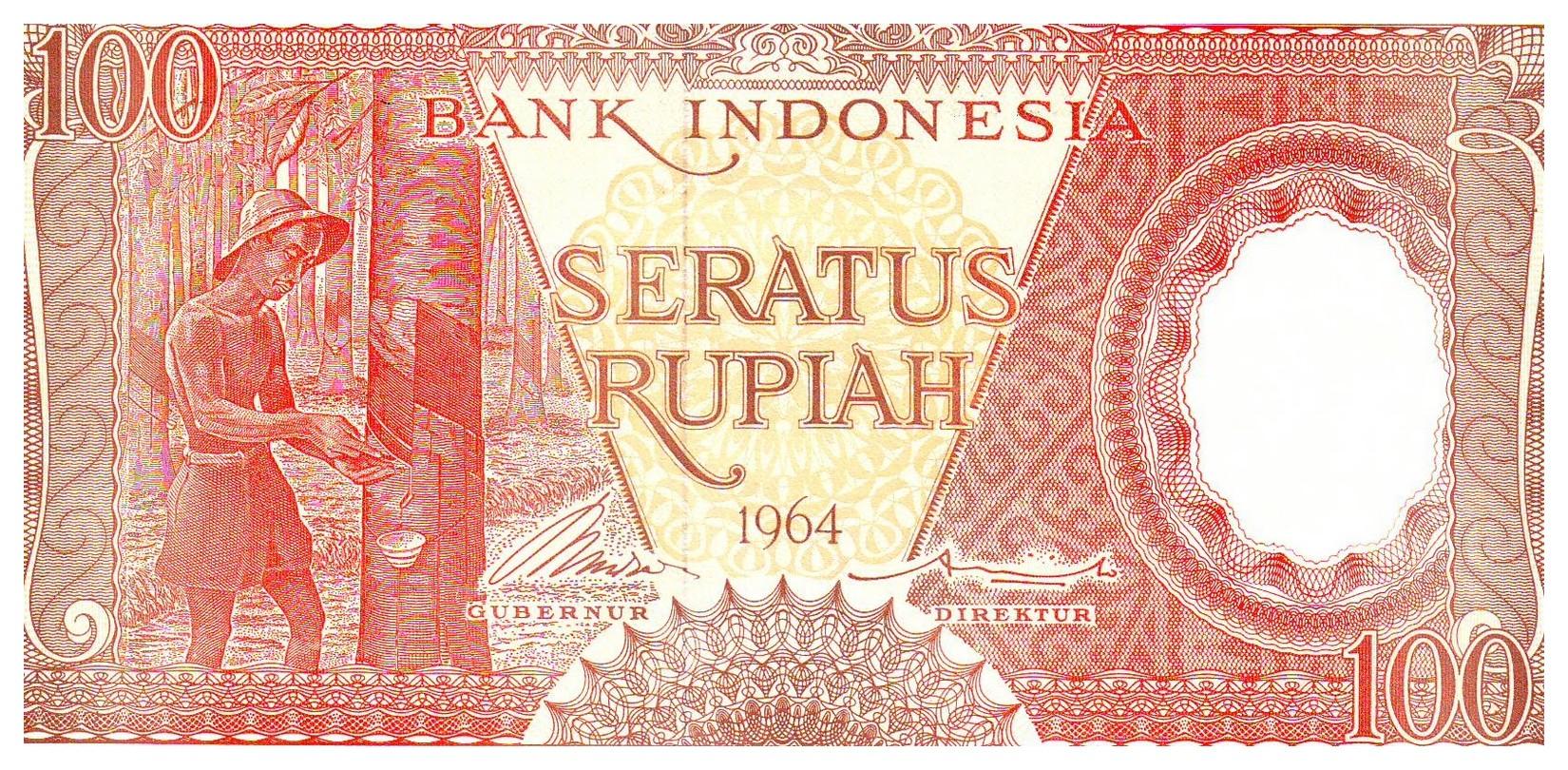 Индонезия, 100 рупий, 1964