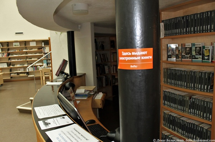 """Поэт, блогер Денис Балин: """"Городская библиотека города Выборга - эталон библиотечного здания"""""""