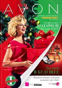 Кадры из фильма онлайн каталог эйвон 17 2015 украина смотреть онлайн