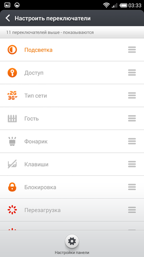 Screenshot_2014-07-25-03-33-29.png