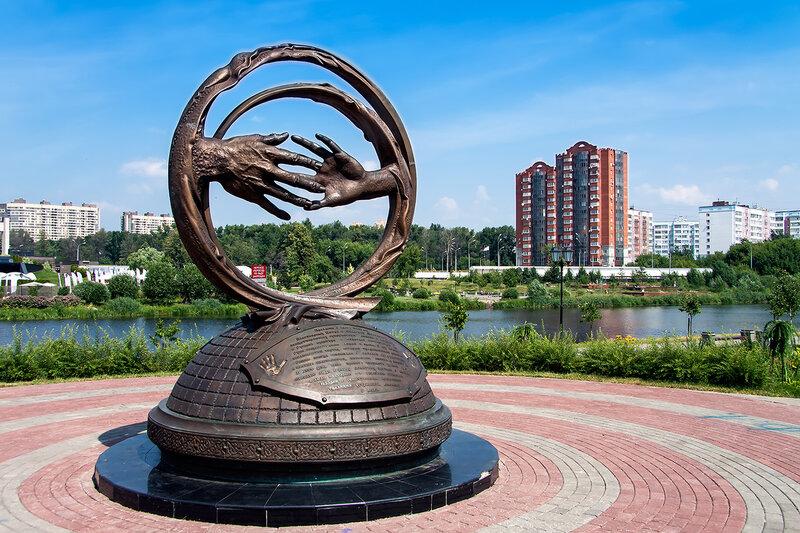 Памятник семье, любви и верности.