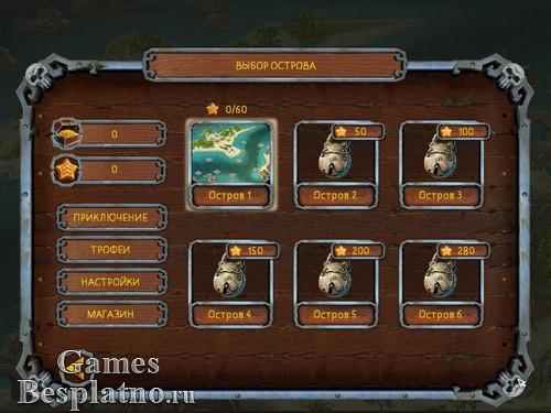 Пиратские загадки: Угадай картинку 2