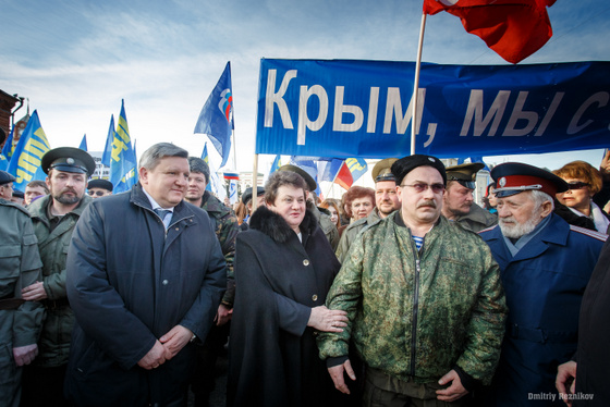 митинг_за_Крым_6