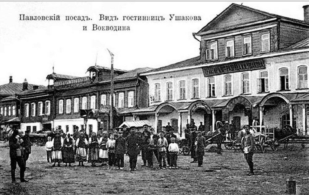 Вид гостиниц Ушакова  и Воеводина